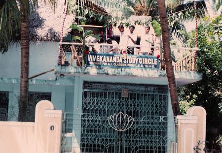 Vivekananda study circle